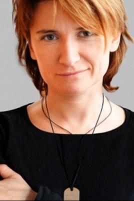 Диана Арбенина и группа