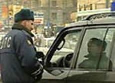 Водителей Йошкар-Олы за невнимательность могут привлечь к административной ответственности