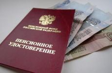 Вторую индексацию пенсий в 2016 году заменили разовой выплатой   5 000 рублей