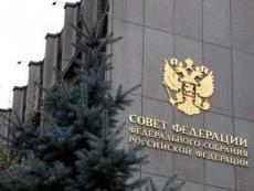 Представительство Марий Эл в Совете Федерации будет расширено