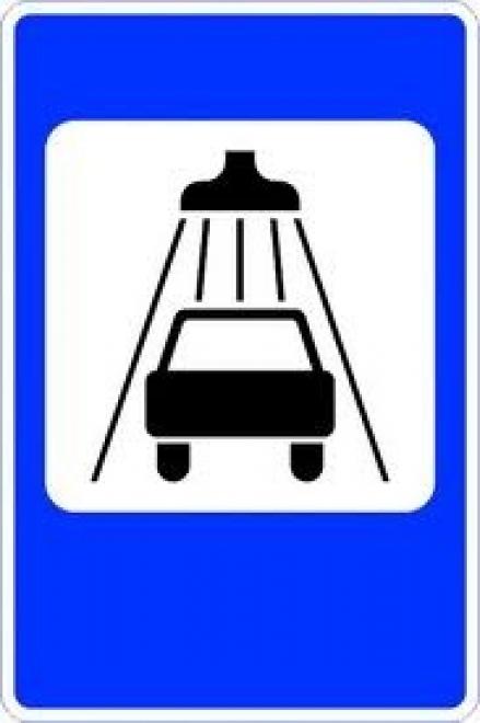 За рекламу, схожую с дорожным знаком, в Марий Эл оштрафовали предпринимателя