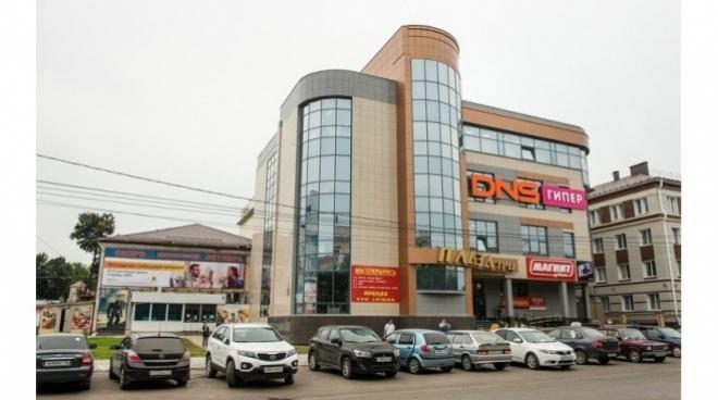 Торговый центр «Плаза» могут закрыть из-за нарушений пожарной безопасности