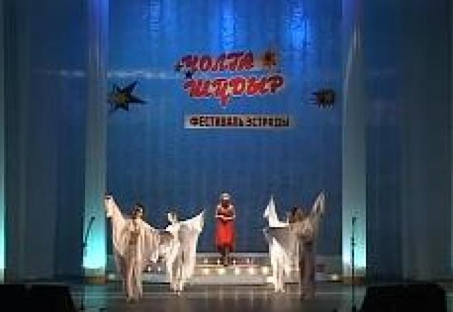 Фестиваль эстрадной песни в Марий Эл становится конкурсом