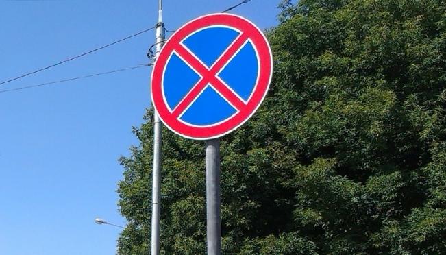 В Йошкар-Оле запретили парковаться в районе Академического театра драмы