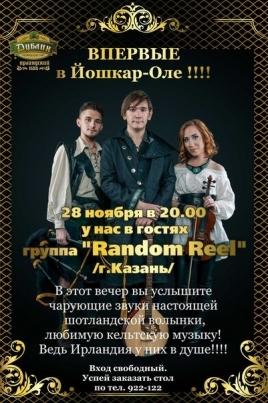 Random Reel постер