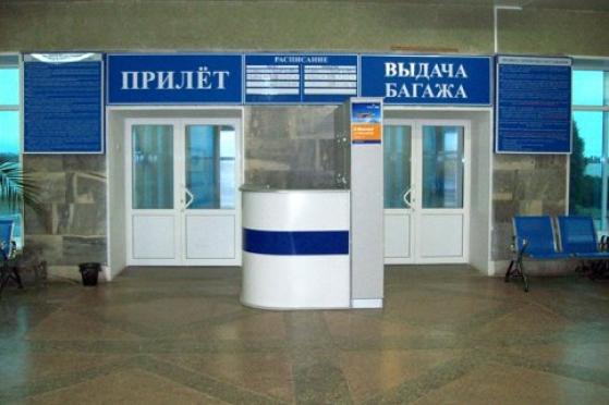 Йошкар-олинский аэропорт ждут перемены
