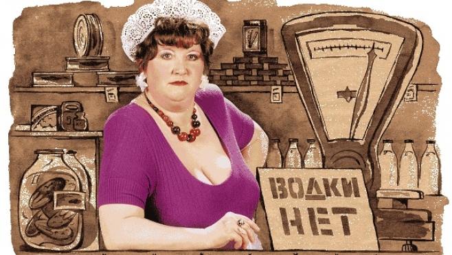 «Путинка» скоро исчезнет с прилавков винных магазинов