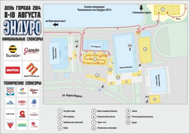 «Билайн» в прямом эфире будет транслировать чемпионат по эндуро на сайте marimedia.ru