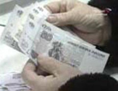 Срок подачи заявлений о переводе накопительной части трудовой пенсии в НПФ для жителей Марий Эл заканчивается