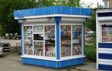 Сигареты хотят вернуть в газетные ларьки