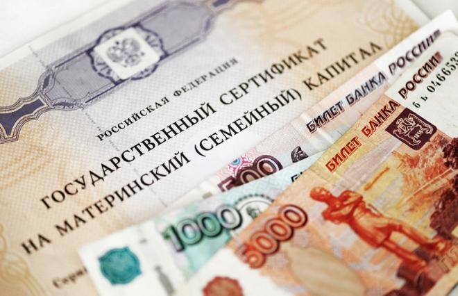 В Госдуме выступают за продление программы маткапитала после 2016 года