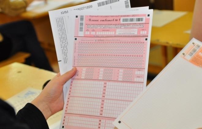 Выпускники Политехнического лицея набрали 100 баллов по профильной математике