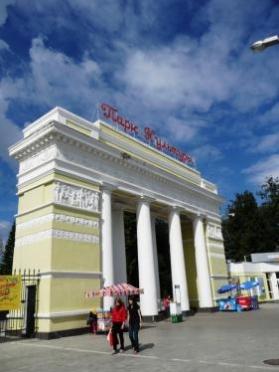 В Йошкар-Оле в Парке культуры и отдыха начали работать карусели