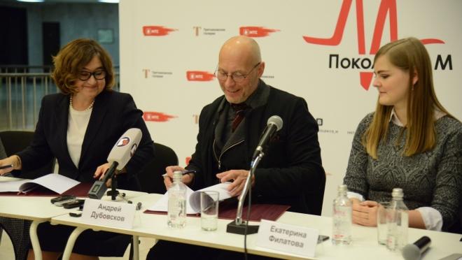 МТС и Третьяковская галерея ищут талантливых художников по всей России