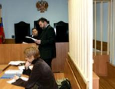 В Марий Эл армейского уклониста лишили свободы на полгода условно