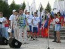 В День молодёжи жители столицы Марий Эл будут танцевать на б.Чавайна