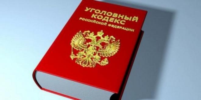 Главный бухгалтер из Йошкар-Олы обвиняется в мошенничестве с использованием служебного положения в крупном размере