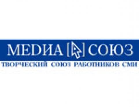 Профессиональный праздник журналистов: итоги года по версии «Медиа Союза»