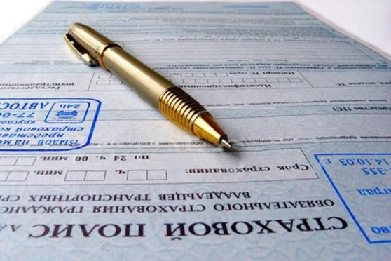 Служба безопасности компании РОСГОССТРАХ выявила мошенников, занимавшихся незаконным получением страховых выплат