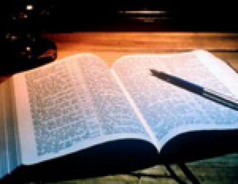 """В Марий Эл подготовлена презентация """"Нового завета"""" (""""У Сугынь"""") на марийском языке"""