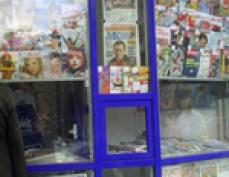 """Юные коллекционеры столицы Марий Эл познакомились со словом """"дефицит"""""""