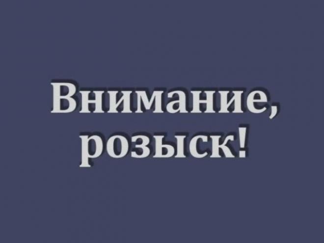 В Волжске пропала 76-летняя пенсионерка