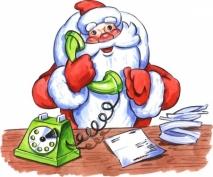 Дед Мороз принимает поздравления