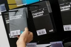 Tele2  продляет распродажу красивых номеров в интернет-магазине
