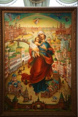 Царевоградская красота постер
