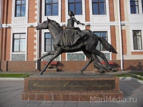 Йошкар-Ола вошла в Топ-10 привлекательных российских городов