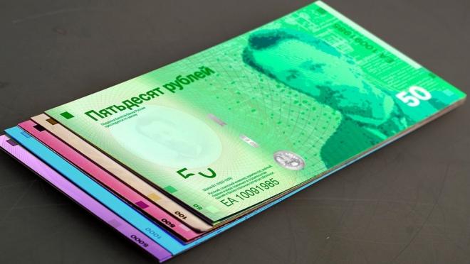 Дизайнер из Перми презентовал свои денежные купюры