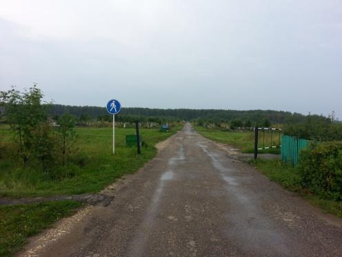 Под кладбище «Паганур» выделили новые земли