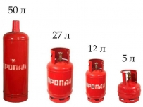 Газовые баллоны 5/ 12/ 27/ 50л. - от 1420 руб.