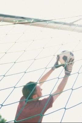 Первенство Республики Марий Эл по футболу (Первая лига) постер