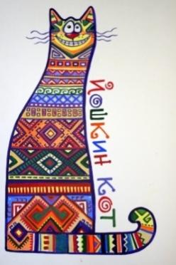 Праздничные выходные в Йошкар-Оле: куда пойти