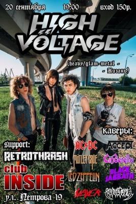 High Voltage постер