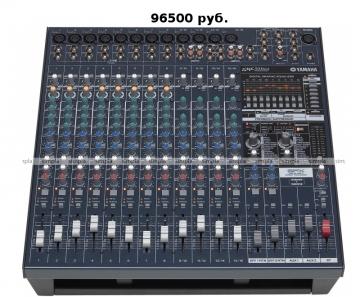 Микшерный усилитель YAMAHA EMX-5016CF