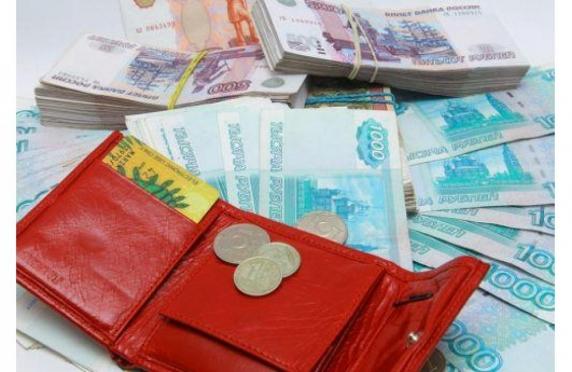 Зарплаты россиян предлагают обложить новым побором