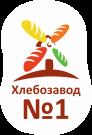 ООО «Хлебозавод №1»