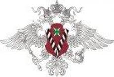 В Марий Эл подразделения Управления Федеральной миграционной службы России меняют прописку