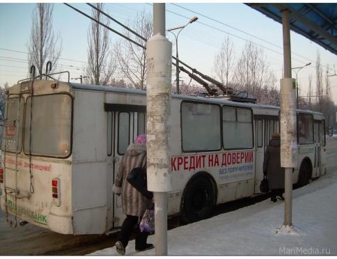 В Заречную часть Йошкар-Олы перестали ходить троллейбусы