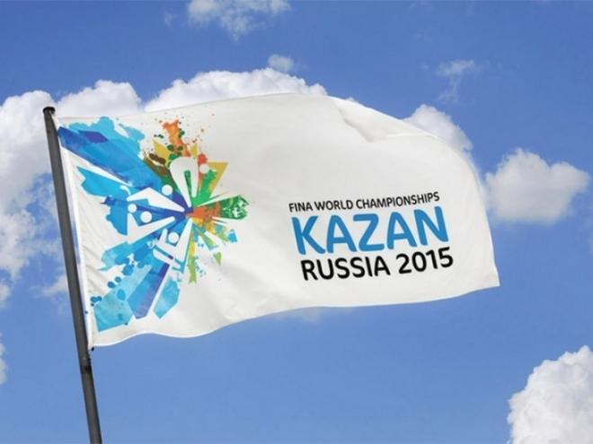 25 волонтёров из Марий Эл отправятся в Казань на XVI Чемпионат мира ФИНА