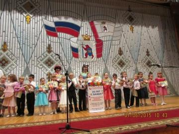 """""""Канцелярская компания"""" вручает призы юным артистам на празднике, посвященном Дню защиты детей"""