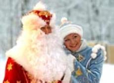 Йошкар-олинские Снегурочки и Деды Морозы начали подготовку к Новому году