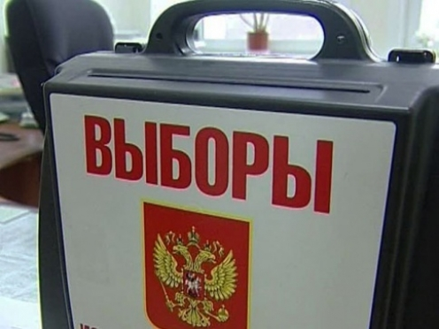 Численность избирателей в Марий Эл составляет 556559 человек