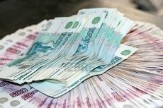 Правительство России выделило средства на поддержку региональных бюджетов