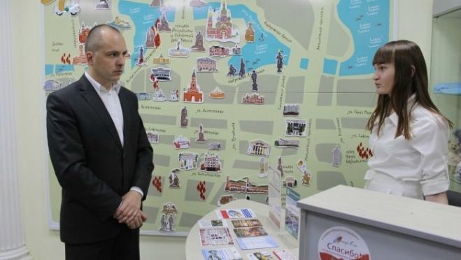 В мэрии Йошкар-Олы разработают муниципальную программу по развитию туризма