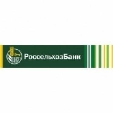 Россельхозбанк поддержал открытие «Спортклуба №1»