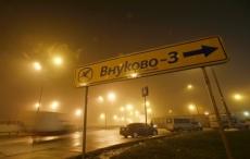 Крушение самолета в аэропорту «Внуково» не стало помехой для авиасообщения с Йошкар-Олой