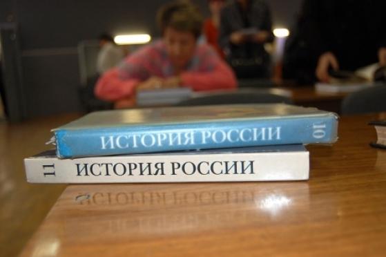 В России не будет единого учебника истории
